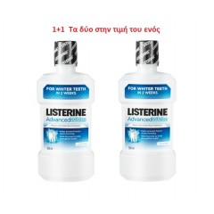 LISTERINE ADVANCE WHITE 500ML 1+1 ΔΩΡΟ